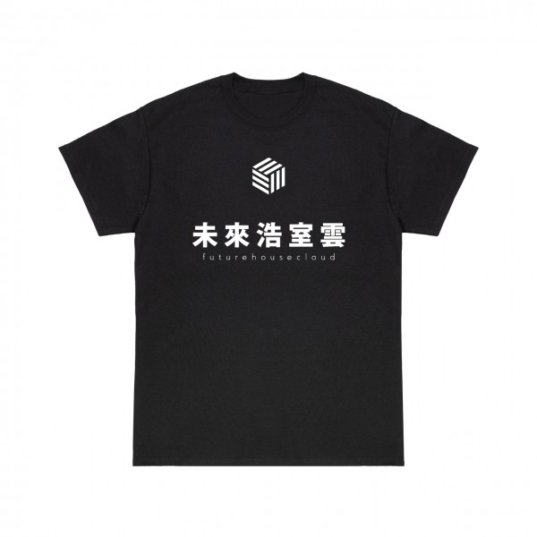 Future House Cloud - Basic T-Shirt